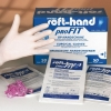 Pro-Fit OP-Handschuhe Gr. 6 1/2 gepudert, steril (50 Stück)